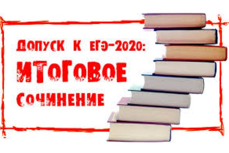 http://slanmo.ru/tinybrowser/images/photo/2019/10/7/111.png